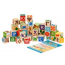 """Кубики деревянные """"Занимательные Буквы"""""""